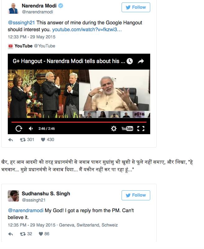 Screen Shot 2015-12-09 at 10.11.27 PM